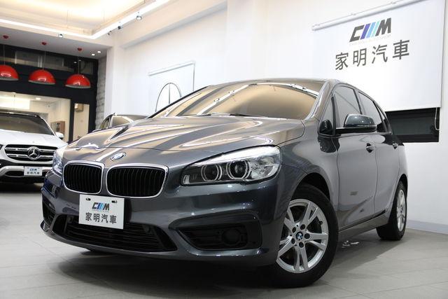 家明汽車 - 2015年式 BMW 218D (AT) 灰 總代理