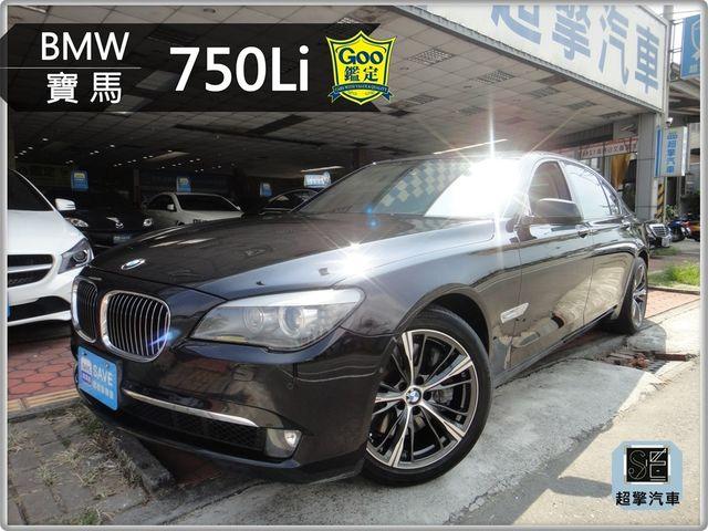 天窗 10年式 BMW 750Li 4.4 倒車顯影 衛星導航 恆溫 記憶座椅