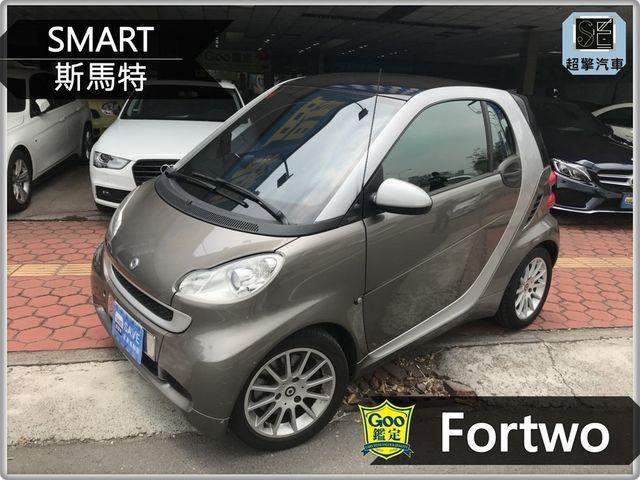 11年式 Smart Fortwo 1.0 玻璃天窗 可愛小車