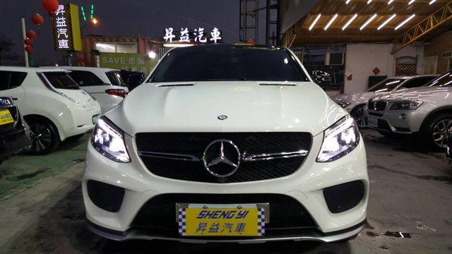 總代理 原廠保固中2016 GLE450 AMG Coupe 昇益汽車