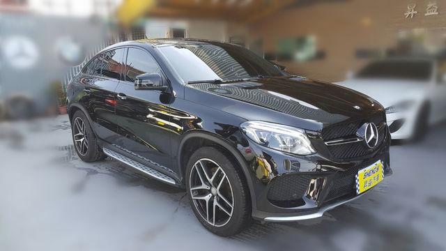 2016 BENZ GLE 450 AMG Coupe 總代理專賣店 昇益汽車