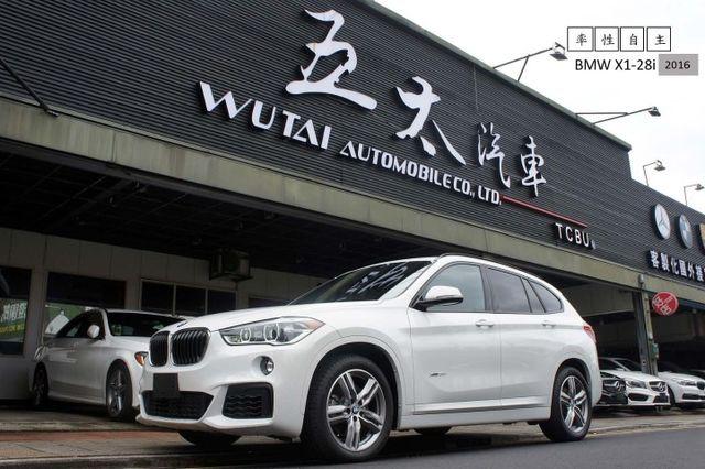 五太汽車 2016年 BMW X1-XDRIVE 28i Msports