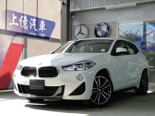 [上億汽車] 2018款 BMW F48 X1 sDrive20i 汎德總代理  第1張相片