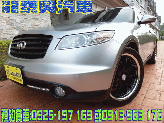 賣場專售FX35車款 20吋跑動能SUV 3.5大馬力極新黑內裝第三方優質認證車