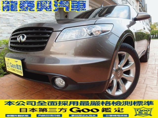 專售FX35 原廠時尚棕咖色 正05年極美里程保證 3.5高性能SUV 優質認車