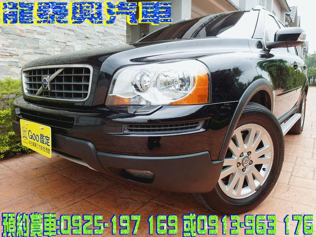 專售XC90 D5小改款2.4柴油7人座黑色黑內裝實車極美原版件GOO認證車