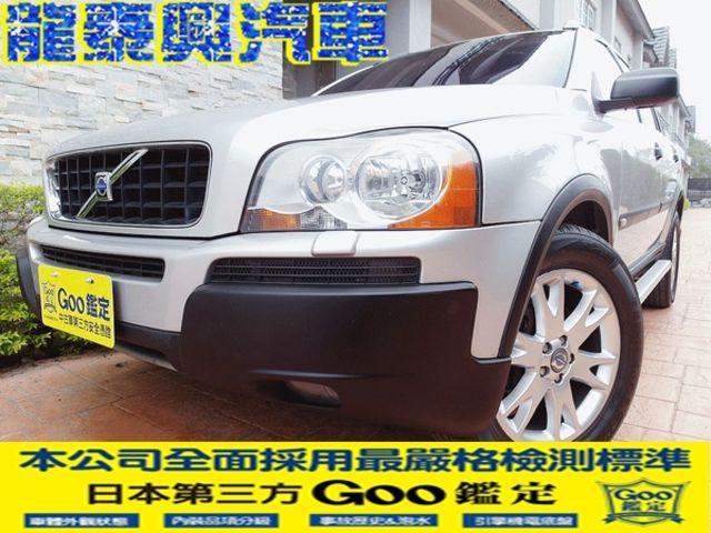 專售XC90賣場T6 2.9馬力大7人座原版認證車另有柴油D5共6部XC90可選