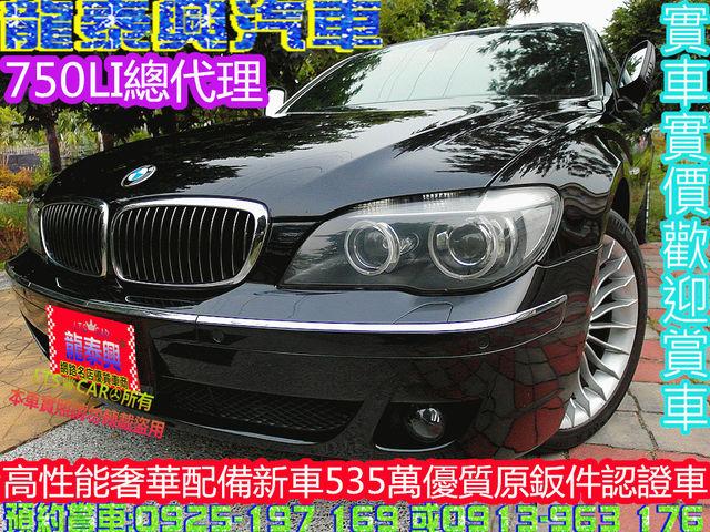 霸氣登場750LI總代理~4.8超高性能奢華配備新車535萬~另有2台735LI