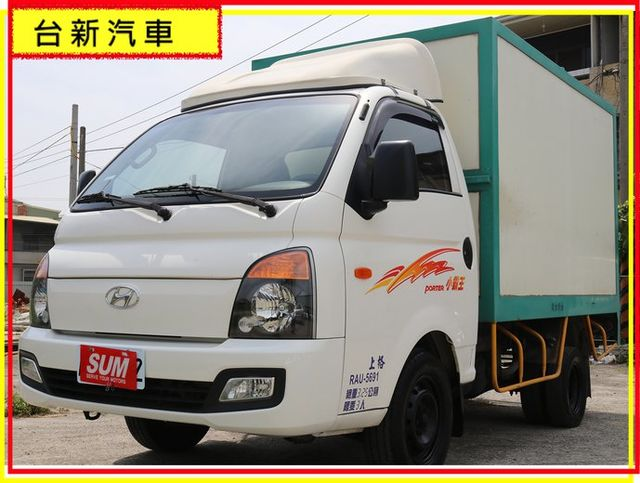 台南小林-PORTER 小霸王 柴油 里程保證 全車無碰撞  第1張相片
