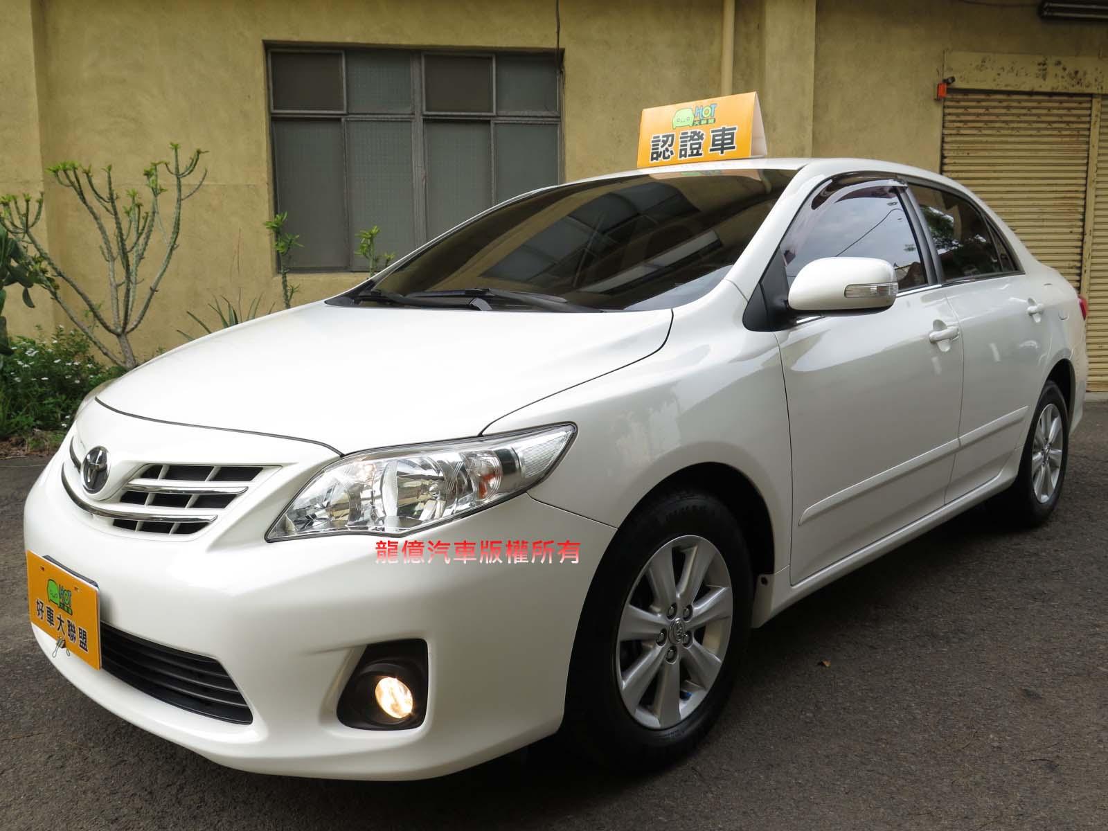 Toyota(豐田)  Altis 13年新款七速1.8E雙安定速 首選國民車NO.1僅跑8萬7原廠保養 已通過HOT檢驗-認證車