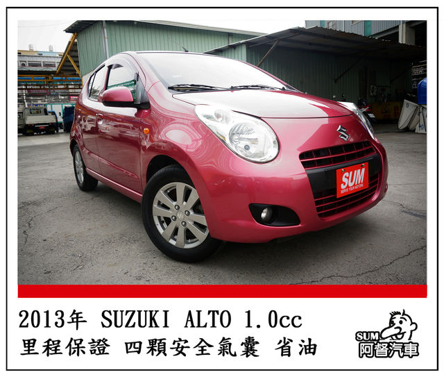 2014年式 鈴木 ALTO 四安全氣囊  998cc 超省油省稅金