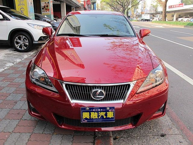 2011 LEXUS IS250 實車實價 興融國際