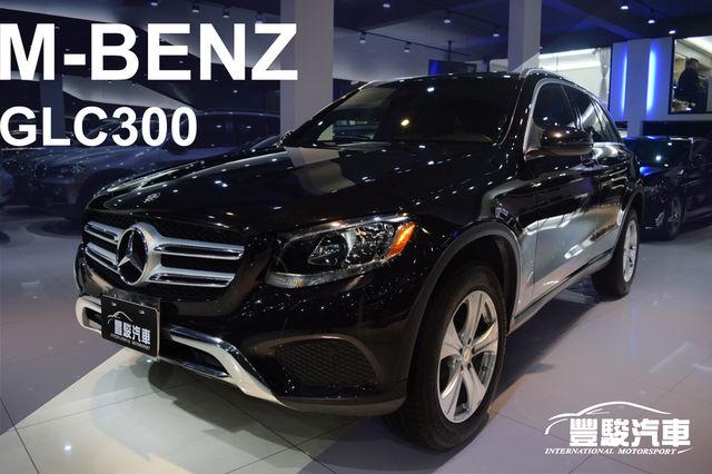 車況優質GLC300 可超低利率貸款 以及專業售後保固 全車系皆附完整檢驗報告