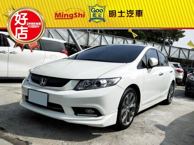 明士汽車《保證實車實價登錄 一手車 里程保證》2015 Honda K14 白