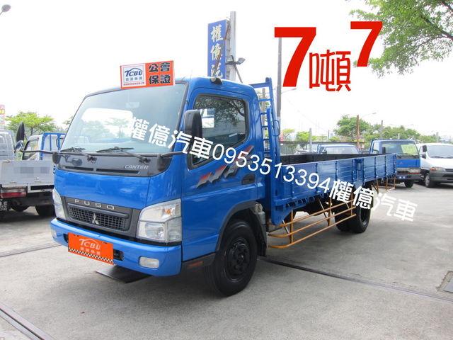 7噸7 17尺 7.7噸 大貨車 中華三菱 堅達 CANTER FUSO 柴油