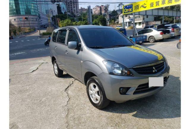 Mitsubishi ZINGER