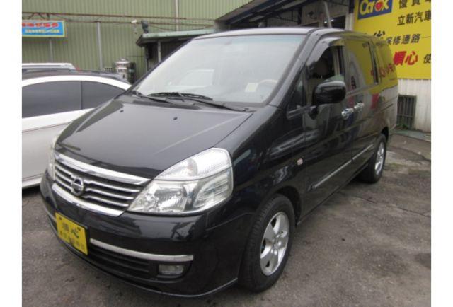 Nissan QRV