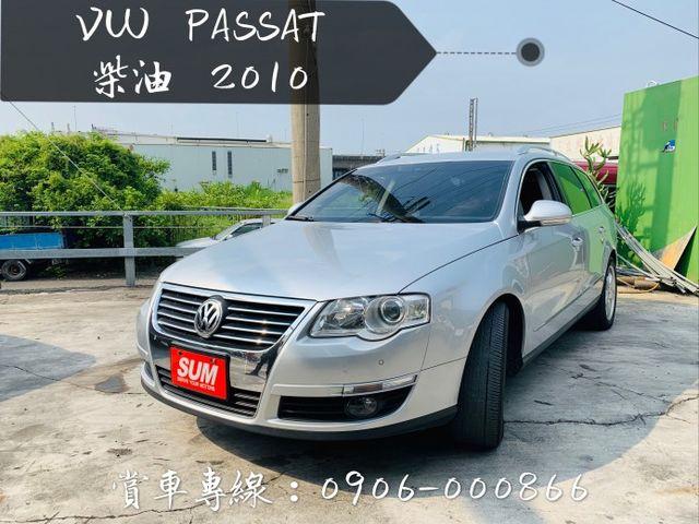 稀有五門VW PASSAT 2.0TDI 柴油專屬技師保養省油大扭力車體百分百