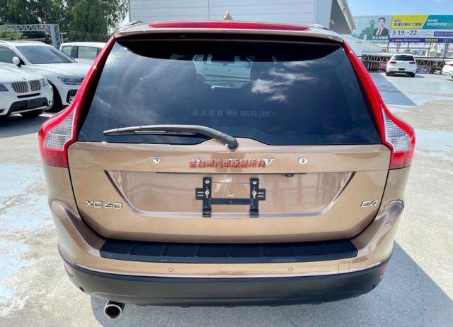 旗艦版D4 渦輪 全車原鈑件 ACC全景天窗 車道偏離 雙電動椅 電動尾門 里程保證,免頭款不用殺價就很便宜!  第3張相片