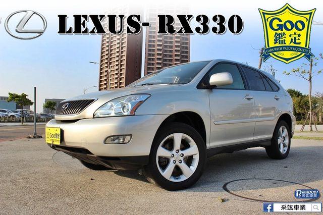 LEXUS- RX330  休旅車 6安 定速 巡跡防滑 電動椅