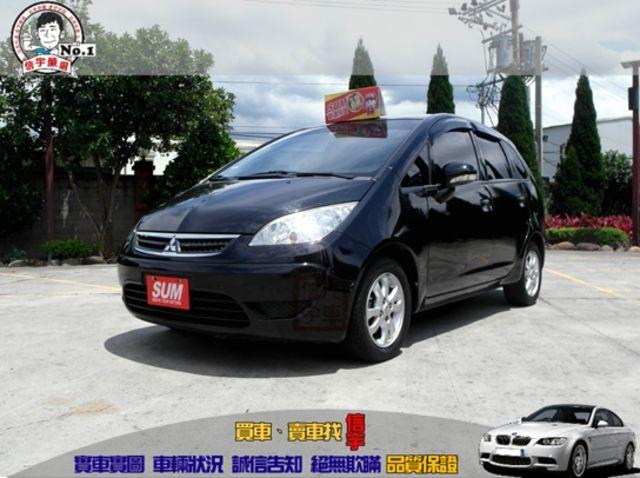 【信宇精選】電動尾門COLT PLUS 2008年 大空間 小休旅 優質認證車