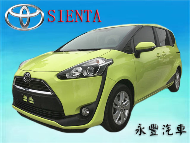 SIENTA 淺綠 1.8L 最新熱門款七人座 猶如新車 可全貸 實圖