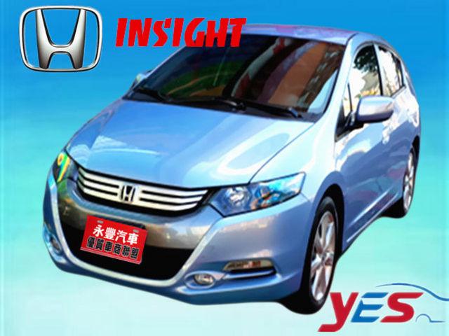 本田 INSIGHT 藍 1.3L 油電車 專業認證優質車  第1張相片