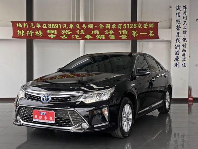 福利汽車 2015 CAMRY 2.5 油電車 新款 原廠保固中