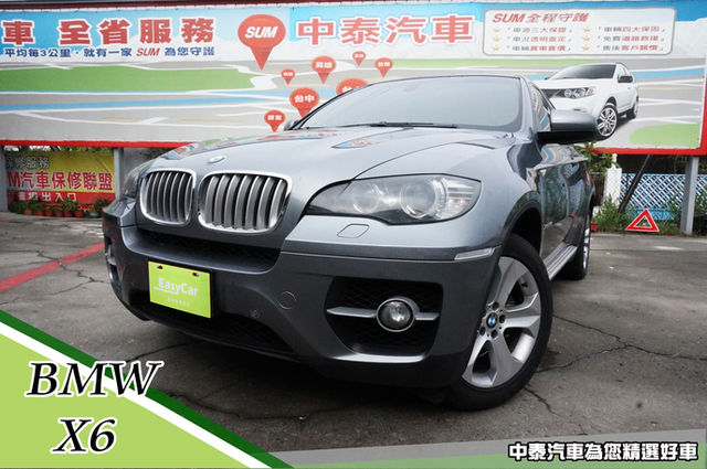 新車369萬頂級好車/專業YES認證通過/多功能方向盤/快速換檔撥片/電動天窗
