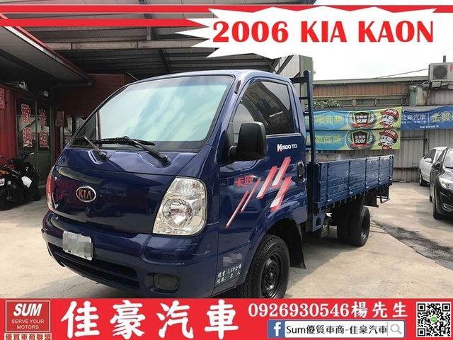 2006年KIA卡旺 柴油一手賺錢車 載貨做生意的好幫手