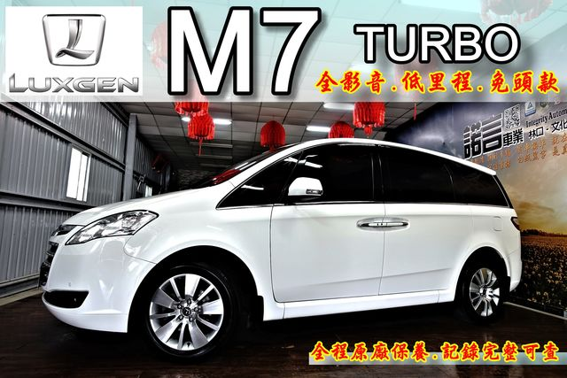 LUXGEN M7
