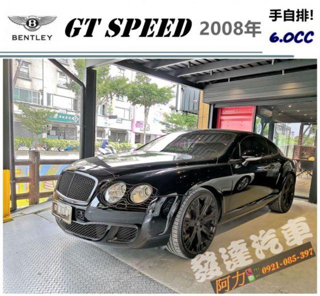 賓利 GT SPEED 2008年 6.0 黑  第1張相片