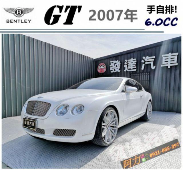 賓利 GT 2007年 6.0 貼膜白  第1張相片