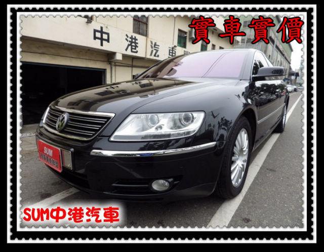 07年領牌 3.0 渦輪增壓 柴油車 跑8萬 *新車價約320萬*  第1張相片
