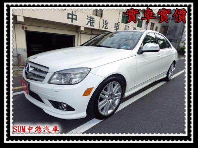 C300 2008領牌 電折 4WD 認證車 可全額貸款
