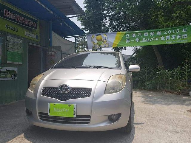 2007年 保值小車 YARIS 1.5