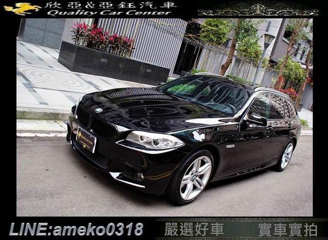 BMW 5 SERIES GRAN TURISMO F07  第1張相片