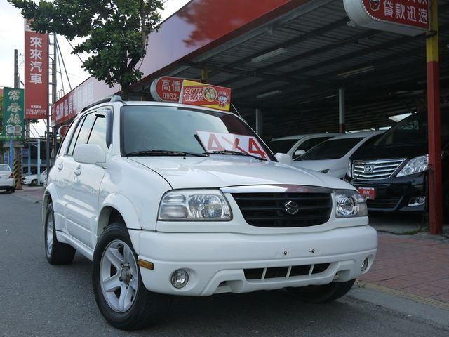 4WD~優質好車