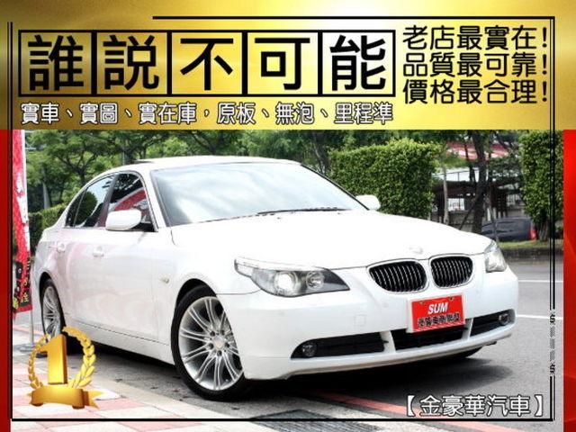 JG-car〞頂級總代理小改款‧M5鋼圈‧自用車‧免鑰匙啟動‧天窗‧雙電動椅  第1張相片