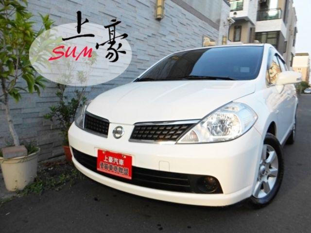 1.8cc yes認證跑五萬 倒車顯影 稀有白色 恆溫空調 多功能行車資訊顯示器