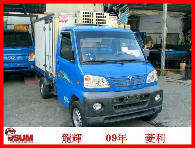 /-15度冷凍/里程保證/優質車況/可全額貸款  第1張相片
