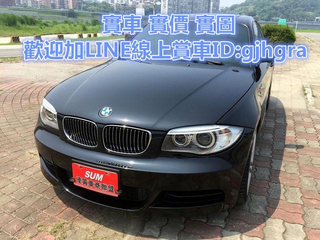 2012年 BMW 135M 3.0 Twin turbo 正一手車 汎德總代理  第1張相片