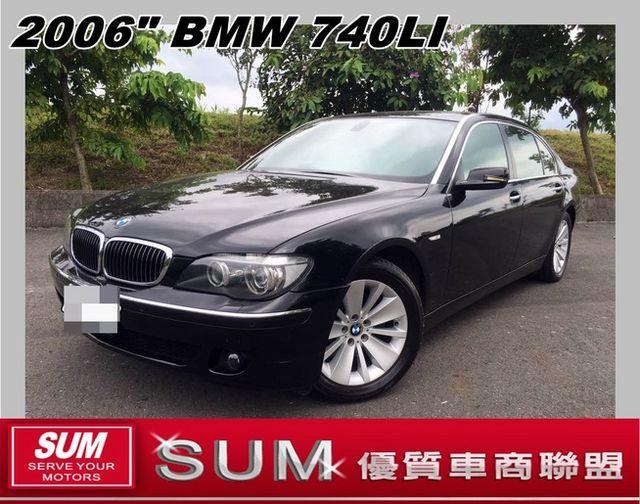 王者風範 絕佳的舒適感 BMW 740Li