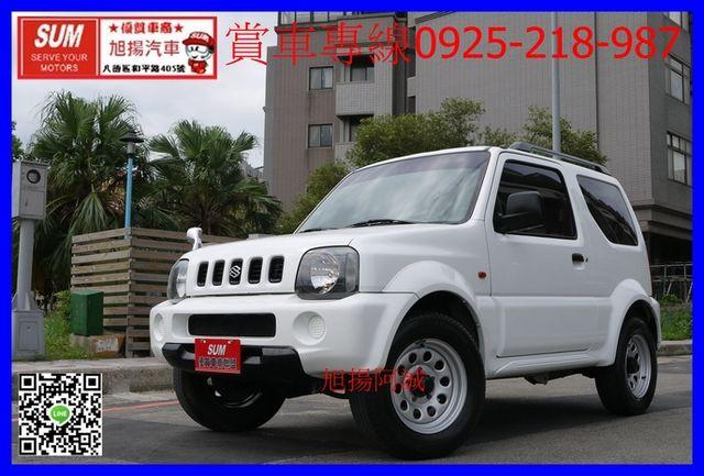 4WD-認證車超美~省油好開好停車~可全額貸款  第1張相片