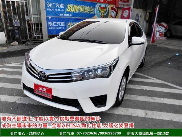YES+HAA認證車/原廠保固中/跑少/白色/非買不可/神車/1.8