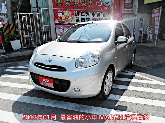 雙認證//MARCH// 雙安//鋁圈//恆溫//好的小車  第1張相片