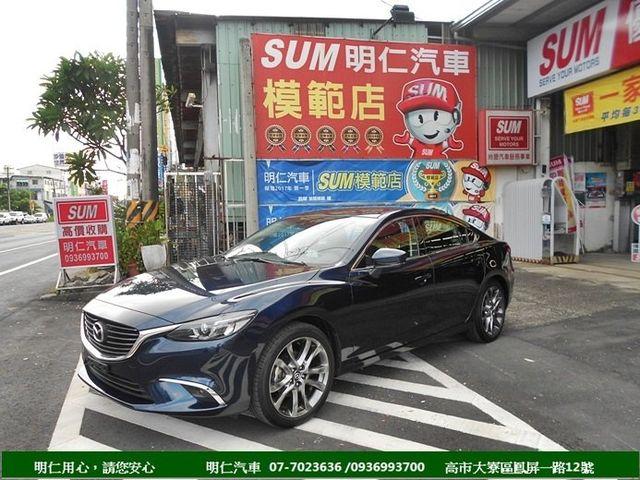 全新展示車/M6/2.0/汽油/跑7公里/6安/I-KEY/倒車影像/真的機不可失..