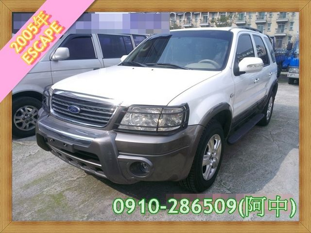 2005 ESCAPE 2.3 2WD 白色美車  第1張相片