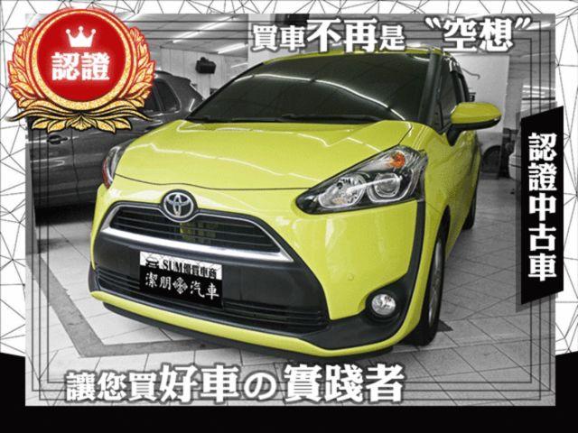 2017年 SIENTA 1.8 豪華版7人休旅 新穎少跑 車美如新 錯過可惜!