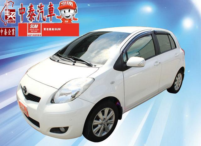 2012年 YARIS G版 雙安 恆溫 ABS 熱門優質代步小車 歡迎賞車  第1張相片